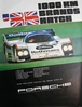 Porsche Plakat - 1000 KM Brands Hatch 1985